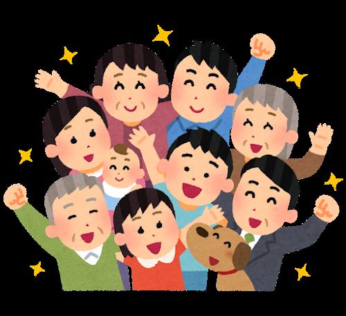 文京区労働組合協議会